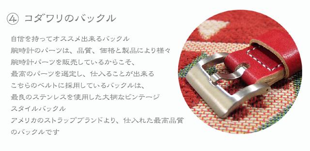 LEVEL7/レベルセブン iphone6/iphone6sケース/アイフォン6/6S 手帳型ケース 日本製/MADE IN JAPAN ハンドメイド レッド