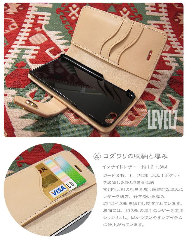 LEVEL7/レベルセブン iphone6/iphone6sケース/アイフォン6/6S 手帳型ケース バスケットカービング 本革/レザー ナチュラル ハンドメイド IP6-B-KCB