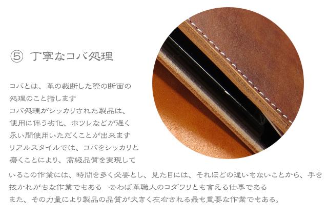 LEVEL7/レベルセブン iphone6/iphone6sケース/アイフォン6/6S 手帳型ケース 日本製/MADE IN JAPAN ハンドメイド