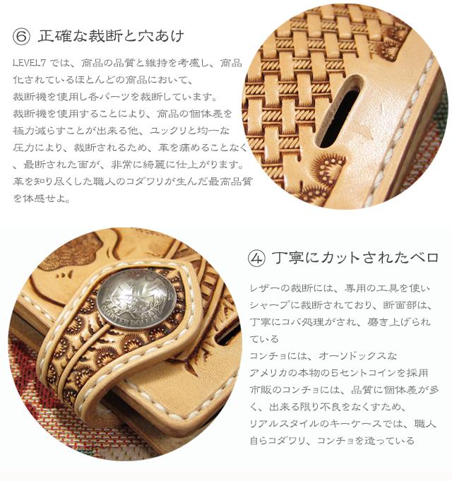 LEVEL7/レベルセブン iphone6/iphone6sケース/アイフォン6/6S 手帳型ケース 手彫り 総手縫い 本革/レザー SKULL/インディアンスカル デザインカービング ハンドメイド IP6-B-H001SK1