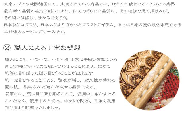 【日本製/Made in Japan】LEVEL7/レベルセブン KEY CASE/キーケース ジオメトリック/七宝文様 カービング BOX STAMP ナチュラル×タン 高品質国産レザー ヌメ革 メンズ&レディース