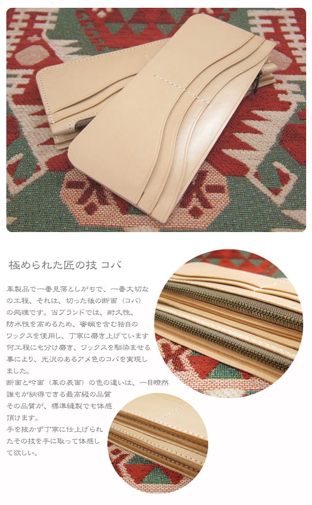 【日本製/Made in Japan】デビルマンウォレット 財布 長財布/ハンドメイドロングウォレット デビルマン&フラワーカービング 手縫い 10枚カードポケット ライダース/バイカーズウォレット ヌメ革財布/サイフ LW003B2-DEVIL LEVEL7/レベルセブン