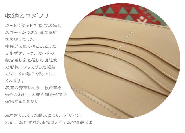財布 長財布/ハンドメイド ロングウォレット オルテガラグ/ORTEGA ウォレット 高品質ヌメ革 レザーバイカーズウォレット グリーン 手縫い LW003RUG-GREEN1 日本製