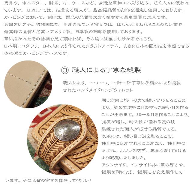 【日本製/Made in Japan】財布 長財布/ハンドメイドロングウォレット イーグル/ワシ/タカ デザインカービング 手彫り 手縫い 高品質国産レザーウォレット バイカーズウォレット LWB-H001EAGLE-TA